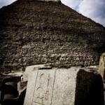 Cephren Pyramid